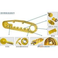 Wholesale Excavator crawler chassis spare parts china manufaturer from china suppliers