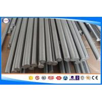 Wholesale Stainless Steel Cold Rolled Round Bar304 / SS304 / 304L Grade Dia 2-600 Mm from china suppliers