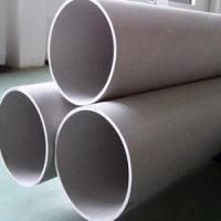 Wholesale Hastelloy Pipes & Tubes from china suppliers
