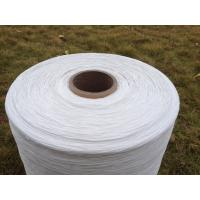 Wholesale Cable Filling Polypropylene Yarn Splityarn Customized 10KD - 300KD Fast Delivery from china suppliers