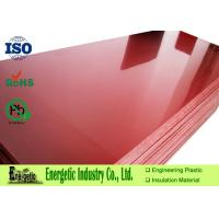 Wholesale Extruded Polypropylene Sheets from china suppliers