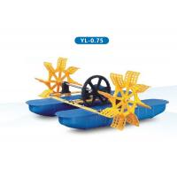 Wholesale Fish Shrimp Farming Aerator Waterwheel Aerator Paddle Wheel Aeration from china suppliers
