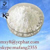 Wholesale CAS 171599-83-0 Sex Drugs Sildenafil Citrate Male Enhancer Viagra Raw Sex Powder from china suppliers