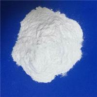 Wholesale Diutan Gum for Building Materials from china suppliers
