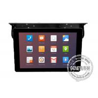 Wholesale 21.5 Inch Shockproof Bus Media Player Portable Bus Screen Wifi Car Monitor With 3g from china suppliers