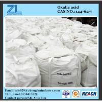 Wholesale oxalic acid exporter ,CAS NO.:144-62-7 from china suppliers