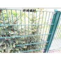 Wholesale PVC Coated Rhombic / Diamond Wire Mesh Fences / Wire Netting For Sports Field from china suppliers