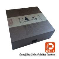 Buy cheap Gold Stamping Delicate Luxury Gift Boxes , Hard Cardboard High Gloss Gift Boxes from wholesalers