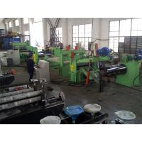 Wholesale Cold Rolled Steel Slitting Lines Sheet Coil Slitting Machine Large Main Power 7.5kw from china suppliers