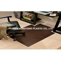 "Wholesale Custom Wood Pattern Flat Laminate Floor Mat , 48 "" x 60 "" Thickness 2.0 from china suppliers"