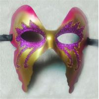 Wholesale Halloween Carnival Masquerade Butterfly Glittering Half Face Party Mask from china suppliers
