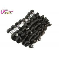 Wholesale 18 Inch Loose Wave Brazilian Virgin Human Hair Weft Natural Black Full End from china suppliers