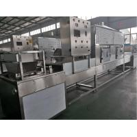 Wholesale Microwave Vacuum Equipment from china suppliers
