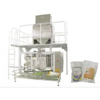 Quality XYC-Z760F  small packing machine for sale and small packet packing machine/grain packaging equipment for sale