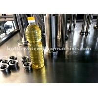 Wholesale 3000BPH Soybean Oil 1L Plastic Bottle Filling And Capping Machine 2-In-1 from china suppliers