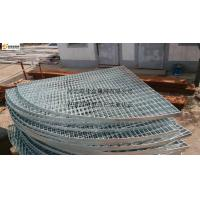Wholesale Fan-shaped steel grating from china suppliers