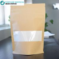 Wholesale Battery Grade Carboxy Methyl Cellulose from china suppliers