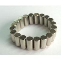 Wholesale Sintered arc neodymium Magnet from china suppliers