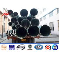 Wholesale Round 15M Galvanized Steel Electric Power Poles 3.5mm for Power Transmission from china suppliers