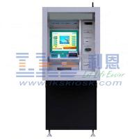 Wholesale Through The Wall Mode Card Dispenser Kiosk Cold - Roll Steel Sheet from china suppliers