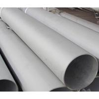 Wholesale High Strength S31803 Duplex Steel Pipe for Chemical Industry , OD 6mm - 325mm from china suppliers