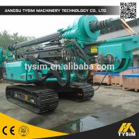 Wholesale Reliable 320D Excavator Chassis KR125C Pile Boring Machine , Borehole Drilling Machine from china suppliers