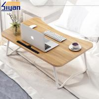 Wholesale Wooden MDF Top Foldable Adjustable Table Top For Overbed Laptop from china suppliers