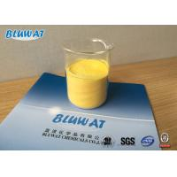 Wholesale Light Yellow Spray Drying Polyaluminium Chloride For Water Treatment , PH 3 - 5 from china suppliers