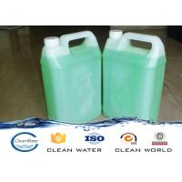 Wholesale PH 7 Density 0.99 Natural Chemical Deodorizer For Water Treatment BV ISO from china suppliers