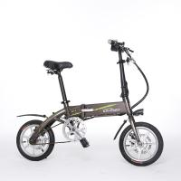 Wholesale Best Chopper Electric Bike Max Load 120kg Small Folding Electric Bicycle Bike from china suppliers