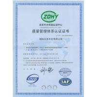 Smile Baby Furniture Co.,ltd Certifications