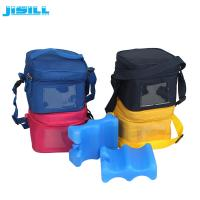 Buy cheap Fashion Portable Breast Milk Ice Pack / Breastmilk Cooler Bag from wholesalers