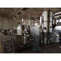 Wholesale High shear granulation machine pharmaceutical auto discharging dam proof from china suppliers