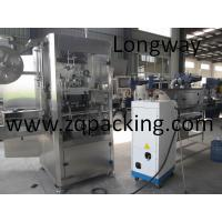 Wholesale Full automatic high speed shrinking label inserting machine(SXM-250) from china suppliers