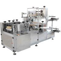 Wholesale Alu Frame Disposable Products Machines For Non - Woven Fabric Oversleeve from china suppliers