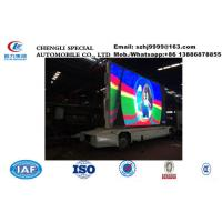 Wholesale Factory customized mobile outdoor LED advertising screen billboard vehicle for sale, mobile LED screen semitrailer from china suppliers