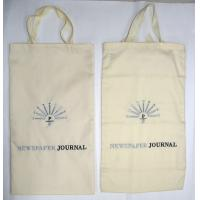 Buy cheap Personalized plastic and poly Cotton motel, restaurant, Hotel Laundry Bags with handle from wholesalers
