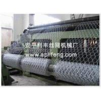 Wholesale Heavy Hexagonal Wire Mesh Machine Specification from china suppliers