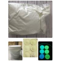 Buy cheap Yellow-Green Color Long Afterglow Pigment For Safety Signs Glow In Dark Pigment Based on Strontium Aluminate from wholesalers