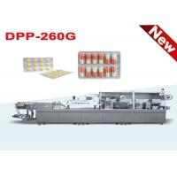 Wholesale ALU PVC Package Line High Speed Blister Packing Machine For 80 Cutting Per Min at max from china suppliers