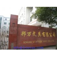China promotional pen factory - Wenzhou Bonvan Stationery