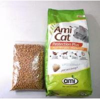 Wholesale wholesale AMI Cat food 200g from china suppliers