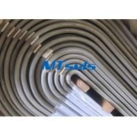 Wholesale 33.4mm 1 Inch TP316 / 316L Stainless U Bend / Heat Exchanger Tube For Structure from china suppliers