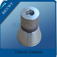 Wholesale 20khz 100w Ultrasonic Transducers from china suppliers