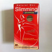 Buy cheap New Natural Max Slimming Red Box Slimming Capsule OEM Any Color advanced Natural Max Slimming Capsule Weight Loss from wholesalers
