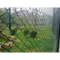 Buy cheap Multi PVC Color Driveway Chain Link Fencing Netting With Iron Wire Materials from wholesalers