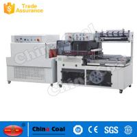 Wholesale Made In China QL6025 Automatic Side Sealer For Packaging Long Product from china suppliers
