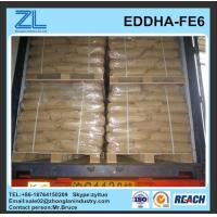 Wholesale 6% EDDHA-FE6 CAS No.: 16455-61-1 from china suppliers