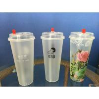 Wholesale Promotional Printed Plastic Beer Cups 425ml  for Taking Away Or Picnic from china suppliers