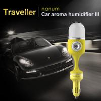 Buy cheap NEW Technical Nanum Car aroma humidifier 3rd III generation humidifier diffuser Factory Patent holder CZ-003 from wholesalers